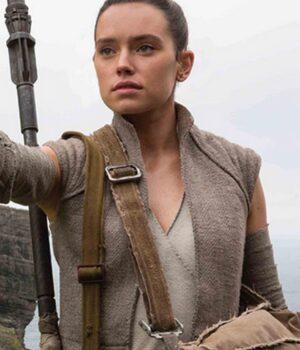 Star Wars Grey Vest